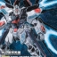 MG 1/100 Strike Freedom Gundam MECHANIC DESIGNER Okawara Kunio Exhibition Ver. thumbnail 1