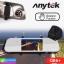 กล้องติดรถยนต์ Anytek Q86+ กล้อง หน้า-หลัง ราคา 2,280 บาท ปกติ 5,700 บาท thumbnail 1