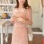 ชุดเดรส ชุดแซกเกาหลี Brand FLENKIY ชุดเดรสลูกไม้ ตัวชุดด้านหน้าผ้าถักสีชมพูโอรส คอเสื้อและเอวคาดด้วย ผ้าชีฟองสีชมพูโอรส สวยมากๆครับ (พร้อมส่ง) thumbnail 2