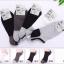 S575 **พร้อมส่ง** (ปลีก+ส่ง) ถุงเท้าเพื่อสุขภาพ ผลิตจากเส้นใยไผ่ (bamboo fiber) ข้อตาตุ่ม คละ5 สี มี 12 คู่ต่อแพ็ค เนื้อดี งานนำเข้า(Made in China) thumbnail 14