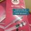 หวีไฟฟ้า Madami Wet To Dry 2in1 มาดามิ เว็ท ทู ดราย thumbnail 8