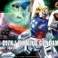 HGFC 1/144 Shinning Gundam thumbnail 1