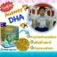 Ausway smart ALGAL DHA แพ็ค 3 กระปุก อัสเวย์ สามร์ท แอลเกิล ดีเอชเอ บำรุงสมองสำหรับเด็ก แพ็ค 3 กระปุก thumbnail 5