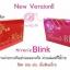 BlinkByMe Miracle Blink 15 กรัม thumbnail 1