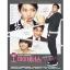 Oh My Venus Making DVD (So Ji Sub, Shin Min Ah) thumbnail 1