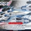 1/72 Macross Delta VF-31J Siegfried (Hayate Immelmann Custom) Compatible Super Pack thumbnail 1