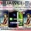 เคส huawei P10 plus วันพีช ภาพให้ความคมชัด มันวาว สีสดใส thumbnail 1