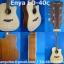 กีต้าร์โปร่งชายเว้า Enya รุ่น ED-40C thumbnail 1