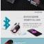 แขนช่วยถ่ายรูป พร้อมรีโมทกันน้ำ ASHUTB Waterproof Selfie Kit KIT-S6WP ราคา 560 บาท ปกติ 1,400 บาท thumbnail 10