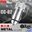 ที่ชาร์จในรถ XO CC-02 Metal Car Charge ราคา 140 บาท ปกติ 420 บาท thumbnail 1