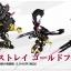 NXEDGE STYLE Gundam Astray Gold Frame Amatsu Mina thumbnail 4