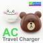 ที่ชาร์จ iPhone การ์ตูน Line AC Travel Charger ลดเหลือ 45 บาท ปกติ 250 บาท thumbnail 1