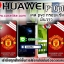 เคส huawei P10 plus เเมนยู ภาพให้ความคมชัด มันวาว สีสดใส thumbnail 1