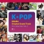K-POP DRAMA O.S.T HIT COLLECTION VOL. 2 (2CD) thumbnail 1