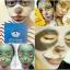 Animal face whitening mask 1 กล่อง บรรจุ 10 แผ้น thumbnail 13