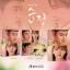 หนังเกาหลี PURE LOVE (UNFORGETTABLE) thumbnail 2