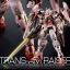 [P-Bandai] RG 1/144 00 Raiser [Trans-AM Mode] Gloss Injection Ver. thumbnail 2