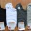 S001 **พร้อมส่ง** (ปลีก+ส่ง) ถุงเท้าเพื่อสุขภาพ ผลิตจากเส้นใยไผ่ (bamboo fiber) ข้อสั้น ใต้ตาตุ่ม คละ4 สี มี 12 คู่ต่อแพ็ค เนื้อดี งานนำเข้า(Made in China) thumbnail 1