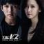 ซีรีย์เกาหลี THE K2 O.S.T thumbnail 1