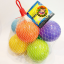 Ball Colorful 5pcs thumbnail 1