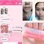 มาส์กบำรุงปากฟองฟู่ Oxyjel Fabulous Lip Bubble O2 Cleanser and Mask thumbnail 7