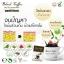 Black Coffee Mix Plus กาแฟดำสูตรหญ้าหวาน thumbnail 4
