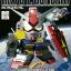 BB200 RX-78-2 Gundam thumbnail 1