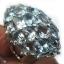 แหวนพลอย บลูโทแพส thumbnail 2