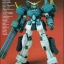 HG 1/100 GUNDAM HEAVY ARMS CUSTOM (EW) thumbnail 2