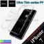 เคส iPhone 7 Hoco Ultra Thin series PP ลดเหลือ 85 บาท ปกติ 180 บาท thumbnail 1