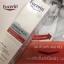 (ซื้อ3 ราคาพิเศษ) Eucerin Atocontrol Omega Plus Extra Soothing 40mL ผลินภัณฑ์บำรุงผิวหน้า และผิวกาย ไม่มีสเตียรอยด์ ใช้ได้ตั้งแต่เด็กอายุ 3 เดือนขึ้นไป อ่อนโยน ไม่มีน้ำหอม thumbnail 1