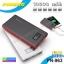 PINENG PN-963 Power bank แบตสำรอง 10000 mAh แท้ 100% ราคา 399 บาท ปกติ 1,260 บาท thumbnail 1