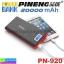 PINENG PN-920 Power bank แบตสำรอง 20000 mAh ราคา 565 บาท แท้ 100% ปกติ 1,510 บาท thumbnail 1