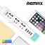 ปลั๊กไฟ Remax 3 Power Socket 4 USB ราคา 340 บาท ปกติ 850 บาท thumbnail 1