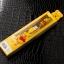 สายชาร์จ Micro USB การ์ตูน thumbnail 3