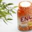 ENO Orange (Bottle) อีโน รสส้ม (ขวดละ 100 กรัม) thumbnail 1