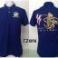 เสื้อโปโล ทีมชาติไทย ลาย We Are Thailand สีน้ำเงิน TZWN thumbnail 1