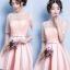 ชุดราตรี ออกงาน สีชมพูโอรส ตัวเสื้อผ้าลูกไม้เนื้อนิ่มมาก แขนยาวสามส่วน thumbnail 5