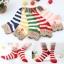 A043**พร้อมส่ง**(ปลีก+ส่ง) ถุงเท้าแฟชั่นเกาหลี ข้อสั้น มีหู มี 5 แบบ เนื้อดี งานนำเข้า( Made in Korea) thumbnail 1