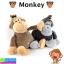 ตุ๊กตา ลิง ราคา 330 บาท ปกติ 990 บาท thumbnail 1
