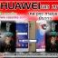 เคสHuawei GR2017 ลิเวอร์พูล ภาพให้ความคมชัด มันวาว สีสดใส thumbnail 1