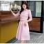 เสื้อผ้าแฟชั่น set เสื้อ และกระโปรงสีชมพูสวยมากๆ thumbnail 1