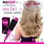 Madami Curl Revolution ราคาส่ง xxx มาดามิ ม้วนผม thumbnail 1