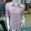 H1205 เสื้อเชิ้ตหญิงลายแฟนซี thumbnail 5