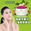 fruit mask machine เครื่องทำมาส์กผลไม้/ผักสด . UEC mask machine ขายดีมาก ราคาxxx DIY thumbnail 3
