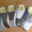 S587**พร้อมส่ง** (ปลีก+ส่ง) ถุงเท้าซ่อน ข้อเว้า ไซส์ชาย มีซิลิโคนกันหลุด คละสี 12 คู่ต่อแพ็ค เนื้อดี งานนำเข้า(Made in China) thumbnail 2