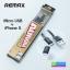 สายชาร์จ 2 in 1 REMAX AURORA RM-090t แท้ 100% Micro USB/iPhone 5 thumbnail 1