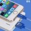สายชาร์จ iPhone 5/6 Golf Silk Screen Cable GF-02i ลดเหลือ 85 บาท ปกติ 220 บาท thumbnail 10
