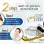 WIWA Skincare Expert SERUM one วีว่า เซรั่ม วัน thumbnail 7