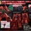 HG 1/144 MS-05S Char's Zaku I thumbnail 4